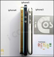 iphonesstacked120902