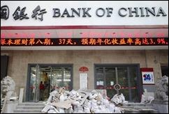bankofchinareuters