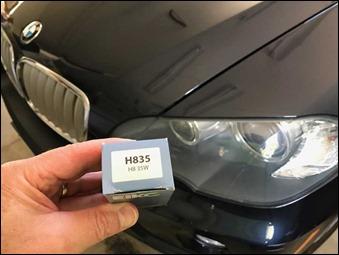 BMWX5H8Bulb