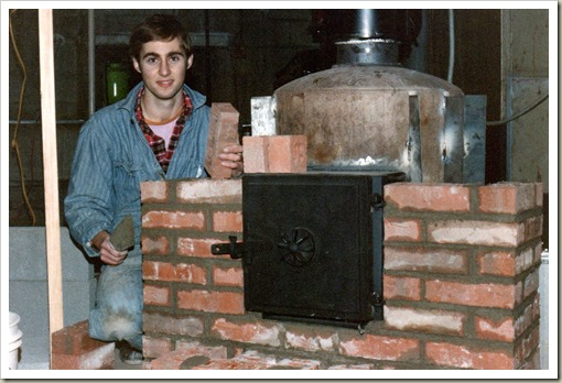 Rich_FireplaceStove_AuroraOH_1982