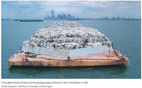 garbagebargenyc1987
