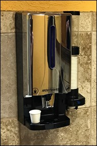 MouthWashDispenser190407_m