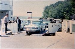 PutInBayFerryCorvair1967