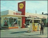 ShellStation