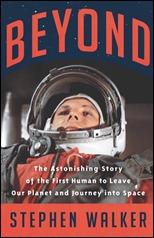 Beyond_StephenWalker_Book_m